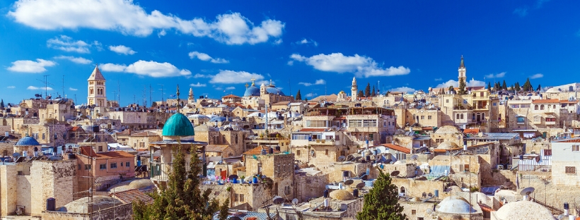 Jérusalem : La pépite d'Israël