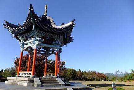 Akita (Japon) - Japon