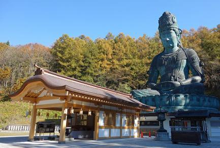 Aomori - Japon
