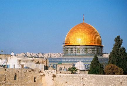Jerusalem (Ashdod) - Israel