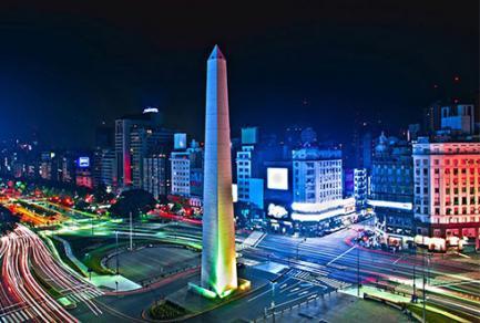Buenos Aires (Argentine) - argentine