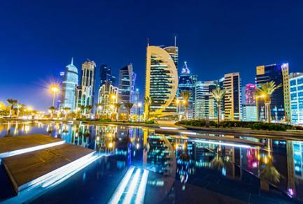 Doha (Qatar) - Qatar