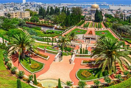Haifa (Israël) - Israel