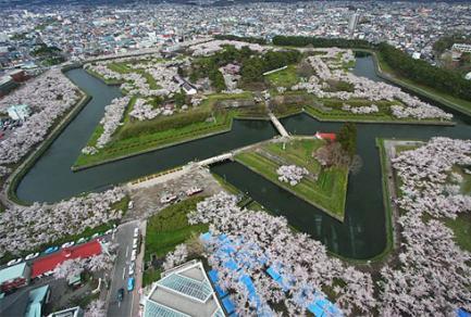 Hakodate (Japon) - Japon