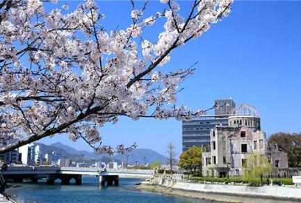 Hiroshima (Japon) - Japon