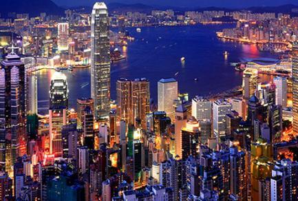 Hong-Kong (Hong-Kong) - Hong-Kong