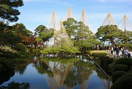 Kanazawa (Japon) - Japon