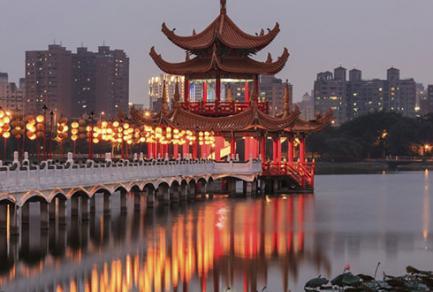 Kaohsiung (Taiwan) - Taiwan