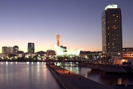 Kobe (Japon) - Japon