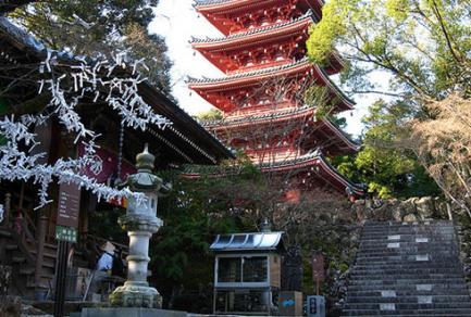 Kochi (Japon) - Japon