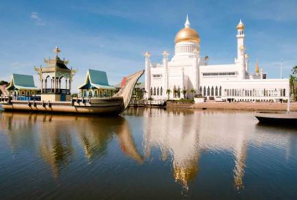 Muara, Brunei - Brunei