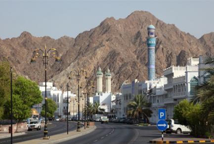 Mascate (Oman) - Oman