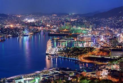Nagasaki (Japon) - Japon