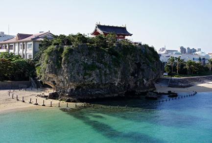 Naha (Japon) - Japon