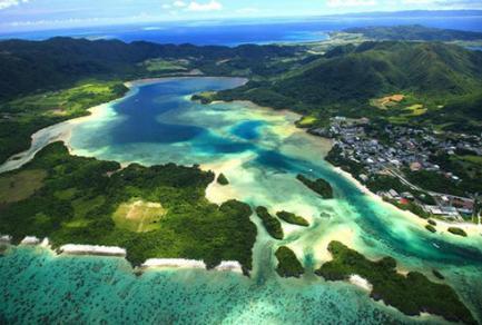 Okinawa (Japon) - Japon