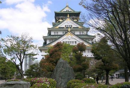 Osaka (Japon) - Japon