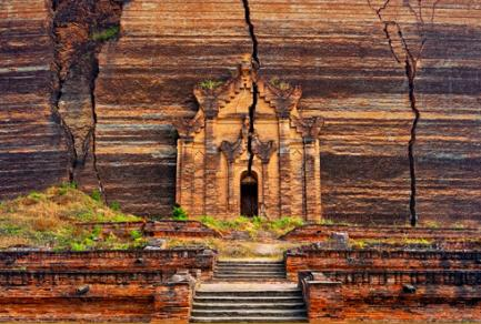 Mingun - Birmanie