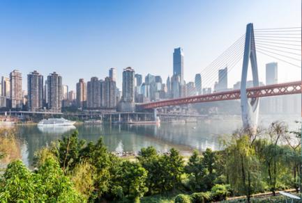 Chongqing - Chine