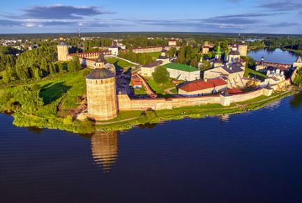 Goritsy - Russie