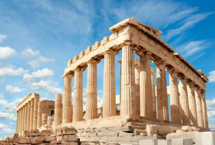 Athènes (Le Pirée) - Grèce