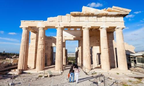 Entrée de l'enceinte sacrée de l'Acropole d'Athènes