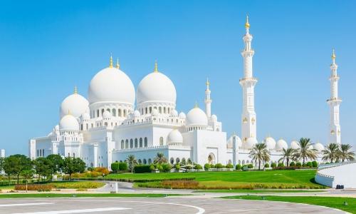 Photo de Abu Dhabi avec monument