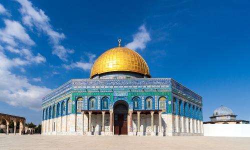 Dôme du Roc ou Mosquée d'Omar, Jérusalem